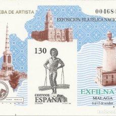 Sellos: ESPAÑA PRUEBA OFICIAL EDIFIL 35 EXFILNA'95 MÁLAGA 1995 NL797. Lote 218489543