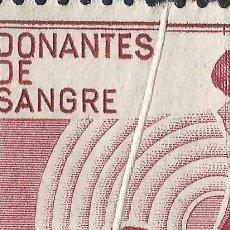 Sellos: EDIFIL 2355 DONANTES DE SANGRE - VARIEDAD. Lote 218489597