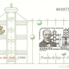 Sellos: ESPAÑA PRUEBA OFICIAL EDIFIL 57 DÍA DEL SELLO 1996 NL699. Lote 218490395