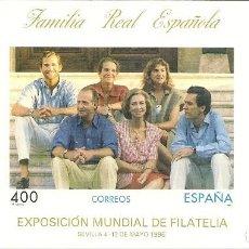 Sellos: ESPAÑA PRUEBA OFICIAL EDIFIL 58 ESPAMER'96 SEVILLA 1996 NL748. Lote 218490840