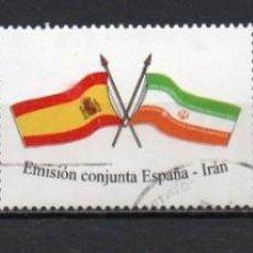 Sellos: SERIE USADA DE ESPAÑA -JARDINES-, EMISIÓN CONJUNTA CON IRÁN, AÑO 2005. Lote 218510992