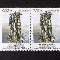 Sellos: 3952, TIRA DE CUATRO SELLOS USADOS.. Lote 218583772