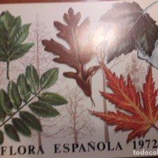 Francobolli: SELLOS ESPAÑA CARPETA PRESENTACION DE CORREOS. Lote 244157925
