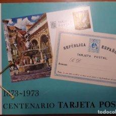 Francobolli: SELLOS ESPAÑA CARPETA PRESENTACION DE CORREOS. Lote 244021545