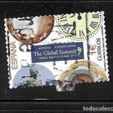 Selos: 2015-ESPAÑA. THE GLOBAL SUMM. Lote 218747393