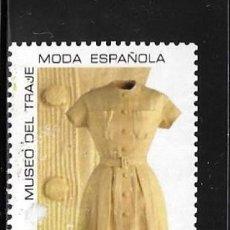 Selos: 2007-ESPAÑA. MODA ESPAÑOLA: MUSEO DEL TRAJE. Lote 218747990
