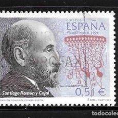 Selos: ESPAÑA. PREMIOS NOBEL: SANTIAGO RAMÓN Y CAJAL. Lote 218748016