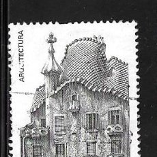 Selos: 2006-ESPAÑA. 150 AÑOS DE HISTORIA. BANCO DE ESPAÑA 1856-200. Lote 218748077