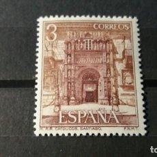 Timbres: SELLO NUEVO. HOSTAL REYES CATÓLICOS. SANTIAGO DE COMPOSTELA. 30 DE JUNIO DE 1976. EDIFIL 2336.. Lote 218760652