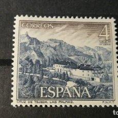Sellos: SELLO NUEVO. SERIE TURÍSTICA. PARADOR DE LA CRUZ DE TEJEDA (G. CANARIA). 30 JUNIO 1976. EDIFIL 2337.. Lote 257714155