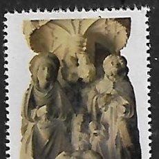 Sellos: SELLO ESPAÑA. USADO. 2010. .MONASTERIO DE OÑA (BURGOS) EDIFL Nº SH4611. SELLO PROCEDENTE DE HB.. Lote 218818043