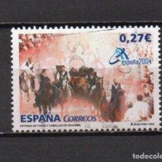 Sellos: SELLO USADO DE ESPAÑA -ESPAÑA 2004, VALENCIA-, AÑO 2004, EN BUEN ESTADO. Lote 218822193