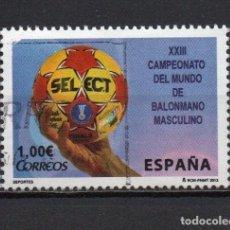 Sellos: SERIE COMPLETA USADA DE ESPAÑA -XXIII CAMPEONATO DEL MUNDO DE BALONMANO MASCULINO-, AÑO 2013. Lote 218823706
