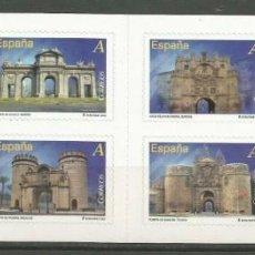 Sellos: SELLOS ESPAÑA AÑO 2012 CARNET ARCOS Y PUERTAS MONUMENTALES MNH NUEVO. Lote 244020885