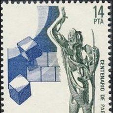 Sellos: ESPAÑA 1982.- EDIFIL 2683: PABLO GARGALLO./ NUEVOS, DEL PLIEGO.. Lote 219024478