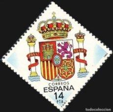 Sellos: ESPAÑA 1983.- EDIFIL 2685: PADRES SALECIANOS./ NUEVOS, DEL PLIEGO.. Lote 219025873