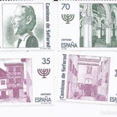 Sellos: ESPAÑA 1998 RUTA DE LOS CAMINOS DEL SEFARAD.EDIFIL 3600/03.COMPLETA.NUEVO. Lote 219025913