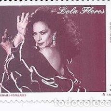 Sellos: ESPAÑA 1996 LOLA FLORES NUEVO. EDIFIL 3443. Lote 219025988