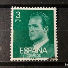 Sellos: SELLO USADO. SERIE BÁSICA JUAN CARLOS I. SELLO DE 3 PESETAS.15 DE JULIO DE 1976. EDIFIL 2346.. Lote 219026062