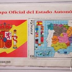 Sellos: SELLOS ESPAÑA - 1996 - MAPA OFICIAL DEL ESTADO AUTONOMICO - EDIFIL 3460. Lote 219034358