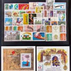 Selos: ESPAÑA AÑO 1993 MNH**COMPLETO Y NUEVO. (FOTOGRAFÍA ESTÁNDAR). Lote 261955725