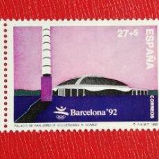 Sellos: ESPAÑA, N°2215 /17 MNH**OLIMPIADAS DE BARCELONA (FOTOGRAFÍA ESTÁNDAR). Lote 219153455