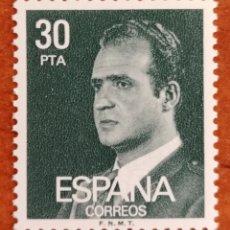 Sellos: ESPAÑA, N°2600P. REY FLUOR MNH (FOTOGRAFÍA REAL). Lote 232218480