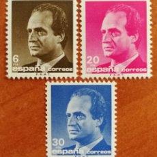 Sellos: ESPAÑA, N°2877/79 MNH, SERIE BASICA 1987 (FOTOGRAFÍA ESTÁNDAR ). Lote 288657753