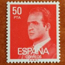 Sellos: ESPAÑA, N°2601P. REY FLUOR MNH (FOTOGRAFÍA REAL). Lote 232218565