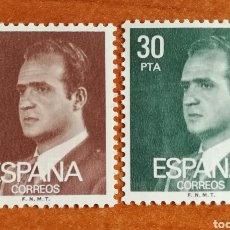 Sellos: ESPAÑA N°2599/00 MNH**BASICA 1981 (FOTOGRAFÍA ESTÁNDAR). Lote 294928213