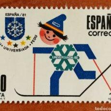 Sellos: ESPAÑA N°2608 MNH**UNIVERSIDAD 81'(FOTOGRAFÍA ESTÁNDAR). Lote 219205433