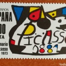 Sellos: ESPAÑA N°2609 MNH**PICASSO 1981 (FOTOGRAFÍA ESTÁNDAR). Lote 219205662