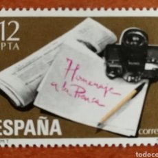 Sellos: ESPAÑA N°2610 MNH**HOMENAJE A LA PRENSA 1981 (FOTOGRAFÍA ESTÁNDAR). Lote 219205923