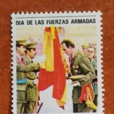 Sellos: ESPAÑA N°2617 MNH**DÍA DE LAS FUERZAS ARMADAS 1981 (FOTOGRAFÍA ESTÁNDAR). Lote 219207543