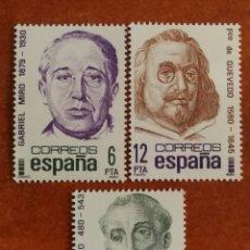 Sellos: ESPAÑA N°2618/20 MNH**CENTENARIOS 1981 (FOTOGRAFÍA ESTÁNDAR). Lote 219207816