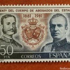 Sellos: ESPAÑA N °2624 MNH**CENTENARIO DEL CUERPO DE ABONADOS DEL ESTADO 1981 (FOTOGRAFÍA ESTÁNDAR). Lote 219209115