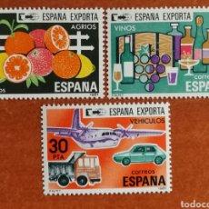 Sellos: ESPAÑA N°2626/28 MNH, ESPAÑA EXPORTA 1981 (FOTOGRAFÍA ESTÁNDAR). Lote 219209741