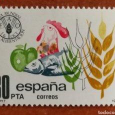 Sellos: ESPAÑA N°2629 MNH**DÍA MUNDIAL DE LA ALIMENTACIÓN 1981 (FOTOGRAFÍA ESTÁNDAR). Lote 219210060