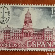 Sellos: ESPAÑA N°2632 MNH**ESPAMER 81'(FOTOGRAFÍA ESTÁNDAR). Lote 219210350