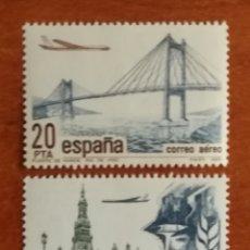 Sellos: ESPAÑA N°2635/36 MNH**CORREO AÉREO 1981 (FOTOGRAFÍA ESTÁNDAR). Lote 219211097