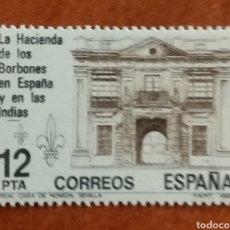 Sellos: ESPAÑA N°2642 MNH**LA HACIENDA DE LOS BORBONES 1981 (FOTOGRAFÍA ESTÁNDAR). Lote 219212093