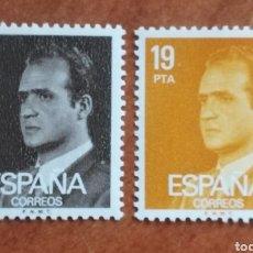 Sellos: ESPAÑA N °2558/59 MNH** BASICA 1980 (FOTOGRAFÍA ESTÁNDAR). Lote 219212887