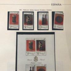 Sellos: ESPAÑA SELLOS AÑO 1991 CON SUPLEMENTO HOJAS EDIFIL 1991 Y FILOESTUCHES EN NEGROS HES90. Lote 219216895
