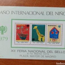 Sellos: ESPAÑA,, HB. RECUERDO AÑO INTERNACIONAL DEL NIÑO 1979 MNH**(FOTOGRAFÍA REAL). Lote 219222497