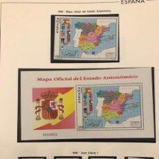 Sellos: ESPAÑA SELLOS AÑO 1996 CON SUPLEMENTO HOJAS EDIFIL 1996 Y FILOESTUCHES EN NEGROS HES90. Lote 219222502