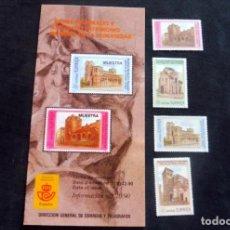 Timbres: ESPAÑA - 1990 - EDIFIL 3092/95 / /**/ BIENES CULTURALES + FOLLETO INFORMACIÓN 20/90. Lote 219248470
