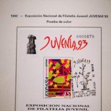 Francobolli: SELLOS ESPAÑA - 1993 - HOJA BLOQUE JUVENIA 93. Lote 219248578
