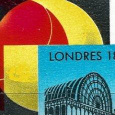 Francobolli: EDIFIL 2990 SEVILLA'92 CRISTAL PALACE - 2 FOTOS VARIEDAD. Lote 219253318