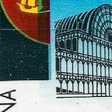 Francobolli: EDIFIL 2990 SEVILLA'92 CRISTAL PALACE - 2 FOTOS VARIEDAD. Lote 219253927