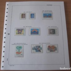 Sellos: ESPAÑA AÑO 1995. Lote 219385837